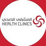 El Mashfa Health center / مركز المشفي الصحي