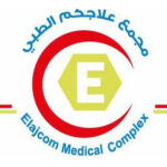 Elajcom Medical / مجمع علاجكم الطبي