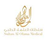 Sultan Al-Olama Medical Center/ مركز سلطان العلماء الطبي