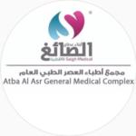 Atbaa EL-Asr / مجمع اطباء العصر الطبي العام
